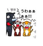 かぴぱランド6(個別スタンプ:12)