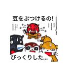 かぴぱランド6(個別スタンプ:13)
