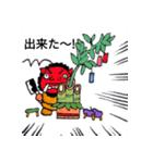 かぴぱランド6(個別スタンプ:14)