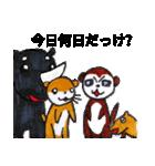 かぴぱランド6(個別スタンプ:15)