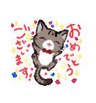 きじとら猫 ふうちゃんの日常(個別スタンプ:09)