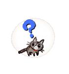 きじとら猫 ふうちゃんの日常(個別スタンプ:11)