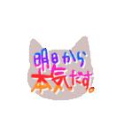 きじとら猫 ふうちゃんの日常(個別スタンプ:22)
