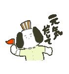 いぬの店長(個別スタンプ:03)