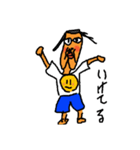 わっちゃんだよ(個別スタンプ:06)