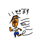 わっちゃんだよ(個別スタンプ:07)