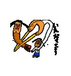 わっちゃんだよ(個別スタンプ:08)