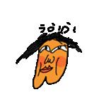 わっちゃんだよ(個別スタンプ:09)
