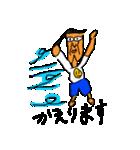 わっちゃんだよ(個別スタンプ:10)