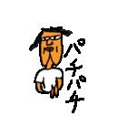 わっちゃんだよ(個別スタンプ:13)