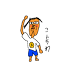 わっちゃんだよ(個別スタンプ:17)