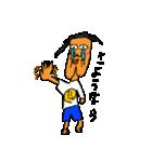 わっちゃんだよ(個別スタンプ:19)