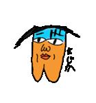 わっちゃんだよ(個別スタンプ:26)