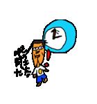 わっちゃんだよ(個別スタンプ:27)