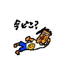 わっちゃんだよ(個別スタンプ:29)