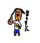 わっちゃんだよ(個別スタンプ:30)