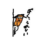 わっちゃんだよ(個別スタンプ:33)