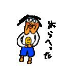わっちゃんだよ(個別スタンプ:36)
