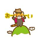 風太ァズおちょくりレッサーパンダスタンプ(個別スタンプ:04)