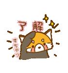 風太ァズおちょくりレッサーパンダスタンプ(個別スタンプ:05)