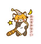 風太ァズおちょくりレッサーパンダスタンプ(個別スタンプ:07)