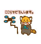 風太ァズおちょくりレッサーパンダスタンプ(個別スタンプ:08)