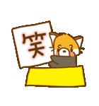 風太ァズおちょくりレッサーパンダスタンプ(個別スタンプ:09)