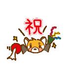 風太ァズおちょくりレッサーパンダスタンプ(個別スタンプ:22)