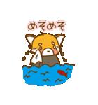 風太ァズおちょくりレッサーパンダスタンプ(個別スタンプ:30)