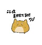 ハチタロウ、ワンよ~!(個別スタンプ:03)
