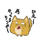 ハチタロウ、ワンよ~!(個別スタンプ:04)