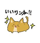 ハチタロウ、ワンよ~!(個別スタンプ:06)