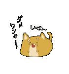 ハチタロウ、ワンよ~!(個別スタンプ:07)