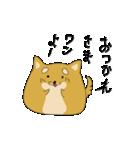 ハチタロウ、ワンよ~!(個別スタンプ:15)