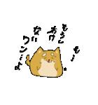 ハチタロウ、ワンよ~!(個別スタンプ:20)