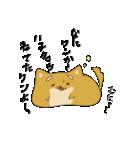 ハチタロウ、ワンよ~!(個別スタンプ:23)