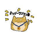 ハチタロウ、ワンよ~!(個別スタンプ:30)