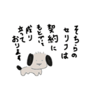 ハチタロウ、ワンよ~!(個別スタンプ:39)