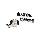 ハチタロウ、ワンよ~!(個別スタンプ:40)