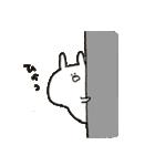 うさぎのもしゃあ2(個別スタンプ:03)