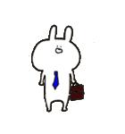 うさぎのもしゃあ2(個別スタンプ:04)