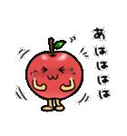 赤くておいしいリンゴスタンプ(個別スタンプ:01)