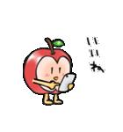 赤くておいしいリンゴスタンプ(個別スタンプ:04)