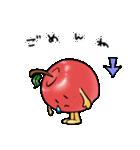 赤くておいしいリンゴスタンプ(個別スタンプ:12)