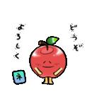 赤くておいしいリンゴスタンプ(個別スタンプ:15)