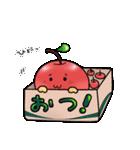 赤くておいしいリンゴスタンプ(個別スタンプ:16)