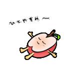 赤くておいしいリンゴスタンプ(個別スタンプ:19)