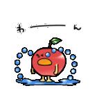 赤くておいしいリンゴスタンプ(個別スタンプ:22)