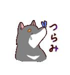 黒柴ときどき茶柴(個別スタンプ:07)