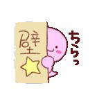 もっぷるくんスタンプ(個別スタンプ:07)